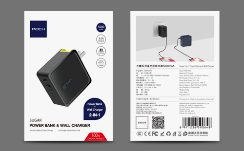 ROCK洛克USB充电器包装设计