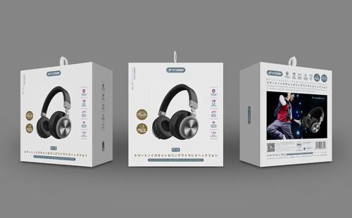 优思耐蓝牙耳机包装设计