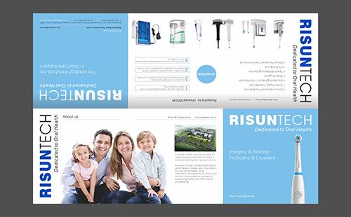 瑞圣特电动牙刷包装及宣传折页设计