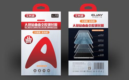 艾利嘉钢化膜包装设计